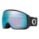 Oakley Flight Tracker XL, black, prizm snow saphire